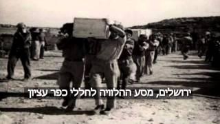 """""""סיפור ארץ ישראלי"""" תמונות מחייו של אליהו חן ציון"""