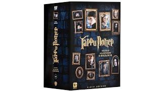 Распаковка Undoxing DVD BOX Гарри Поттер 8 in 1