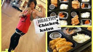 MEAL PREP | Healthy Chicken Katsu Recipe (Non-fry)