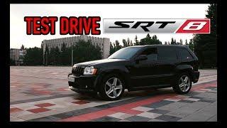 SRT8 : Как разбудить город Video