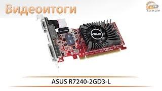 видеокарта Asus Radeon R7 240 R7240-SL-2GD3-L