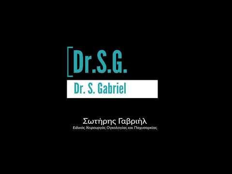 Διαφραγματοκηλη - Παχυσαρκία Σωτήρης Γαβριήλ