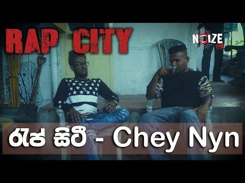 Rap City | රැප් සිටී - Chey Nyn