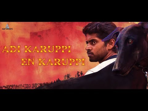 Pariyerum Perumal BABL Movie Scenes Part 01 | Kathir, Anandi, Yogibabu