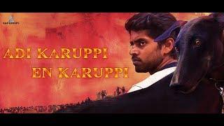 Pariyerum Perumal BABL Movie Scenes part 01 | Kathir, Anandi, Yogibabu