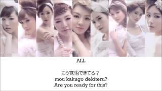 girls generation snsd 少女時代   bad girl lyrics jpn rom eng