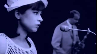 Astrud Gilberto - Corcovado