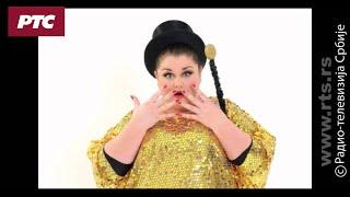 Bojana Stamenov - Beauty Never Lies, KOBO MIX (Remix)
