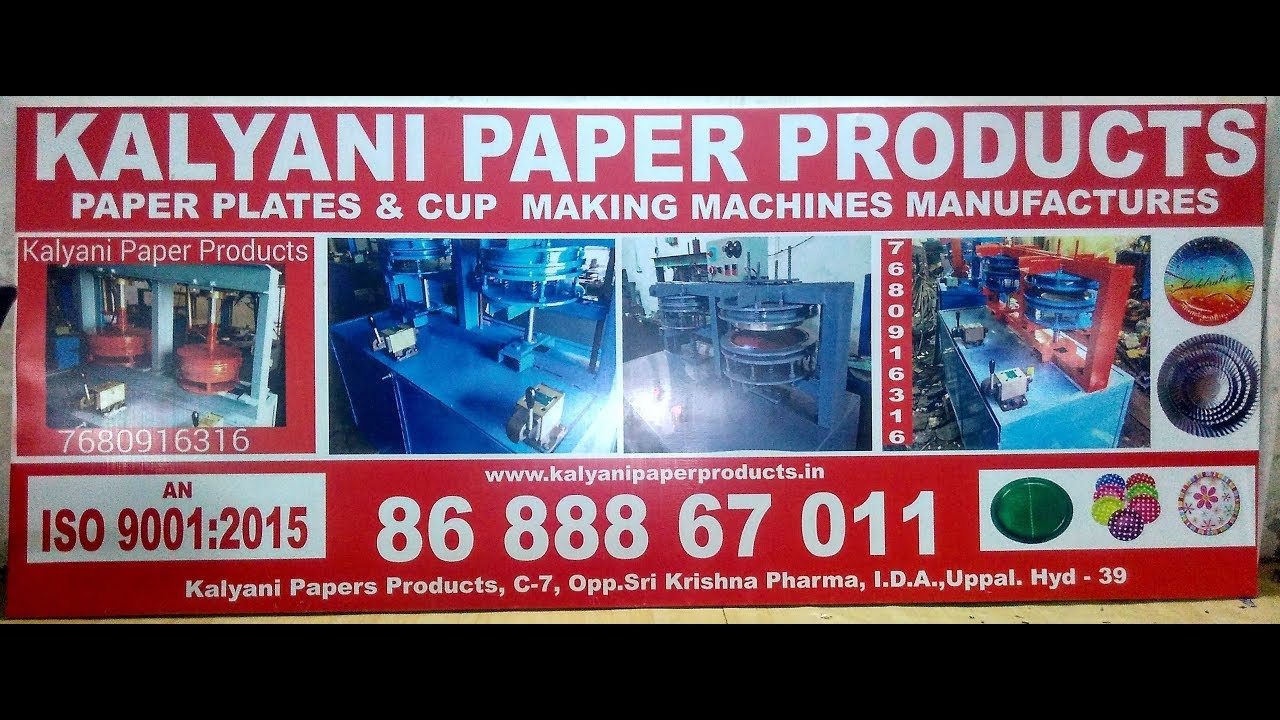 phone 7680916316 Paper Plate Making machines cost /price/ Demo in Hyderabad / india  sc 1 st  YouTube & phone 7680916316 Paper Plate Making machines cost /price/ Demo in ...