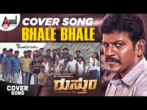 rustum-|-bhale-bhale-cover-song-2019-|-dr.shivarajkumar-|-ramkrishna-chethan-&-shashi-|-nk-creation