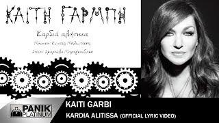 Official Lyric Video @ www.OfficialVideos.Net