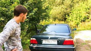 ШКОЛЬНИК купил ещё одну Бэху? / BMW 740Li в идеальном состоянии