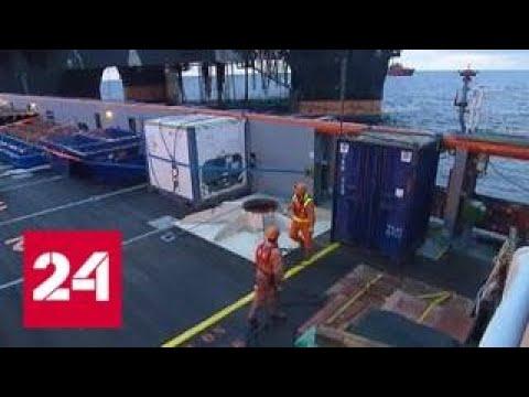 Под Новороссийском ищут нефть: на шельфе Черного моря началось разведочное бурение - Россия 24