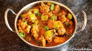Kadai Chicken - Restaurant Style