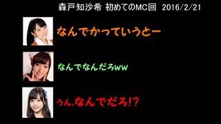 メールコーナー① 「わかるよ?」 1422ラジオニッポン カントリー・ガー...