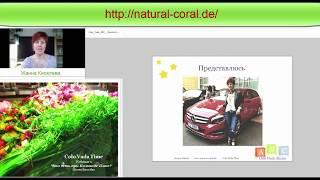 Жанна Киселева:  Питание при Коловаде -  общие рекомендации
