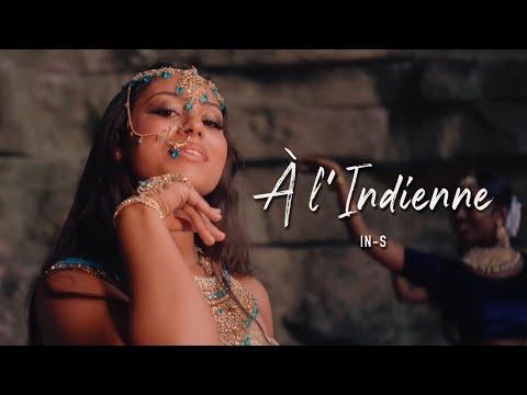 Смотреть клип In-S - A Lindienne