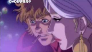 COBRA The Animation Time Drive (Trailer OVA 5)