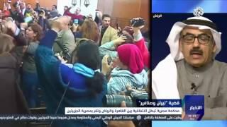 بالفيديو..العقيلي: الجزر سعودية ولا نعترف بأحكام القضاء المصري