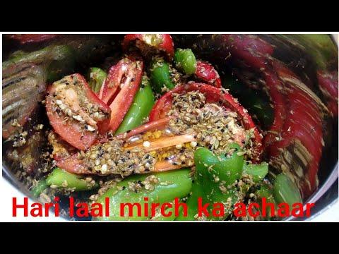 Hari aur lal mirch ka achaar by Kitchen with Rehana