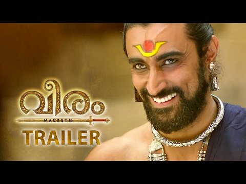 Veeram Malayalam Movie Official Trailer -...
