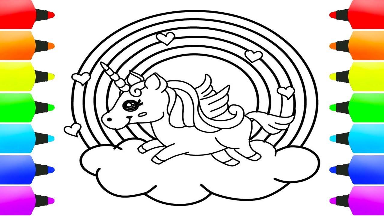 تعليم رسم قوس قزح و السحاب وتلوينه بالوان الطيف السبعة للاطفال How To Draw A Rainbow Youtube