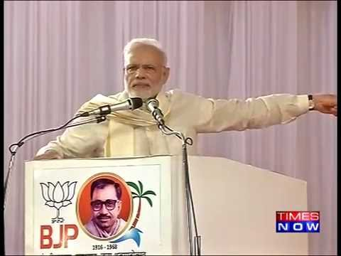PM Modi Speaks On Uri Attacks - Full Speech