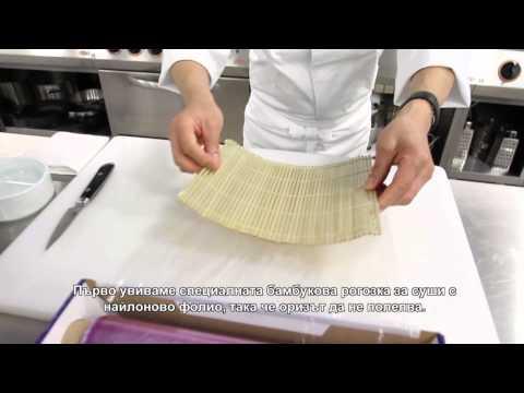 Как да приготвим ориз за суши в домашни условия