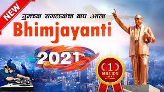 Bhimjayanti 129 || Dialogue || Babasaheb Ambedkar Trance With DJ Music ||