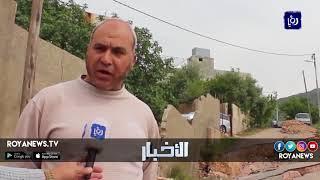انهيار شارع في عرجان بعجلون يقطع الطريق بالمواطنين