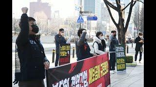 서울보증노동조합 예금보험공사앞 집회
