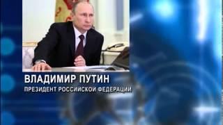Свыше семисот миллиардов рублей будет выделено на развитие Крыма до 2020 года.