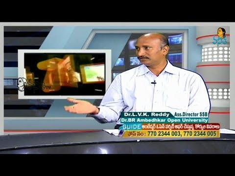 Dr.B.R.Ambedkar Open University Course Details & 2014-15 Admission Guidance