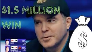 Cary Katz: Poker Player and Entrepreneur Wins PCA 2018 Super High Roller