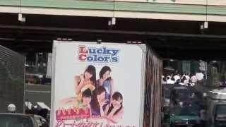 渋谷 交差点で 平成24年8月です by picua.