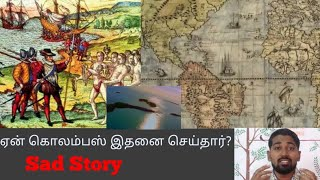 Columbus Discovery of America | History in Tamil | Siddhu Mohan