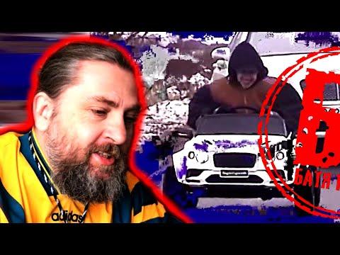 НОВЫЙ  клип  Boulevard Depo — Angry Toy$ [Prod. Ray Qwa] | Батя смотрит | реакция Бати