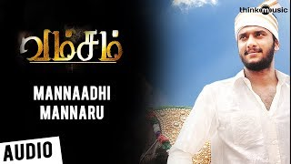 Vamsam Songs | Mannaadhi Mannaru Song | Arulnidhi, Sunaina | Taj Noor | Pandiraj