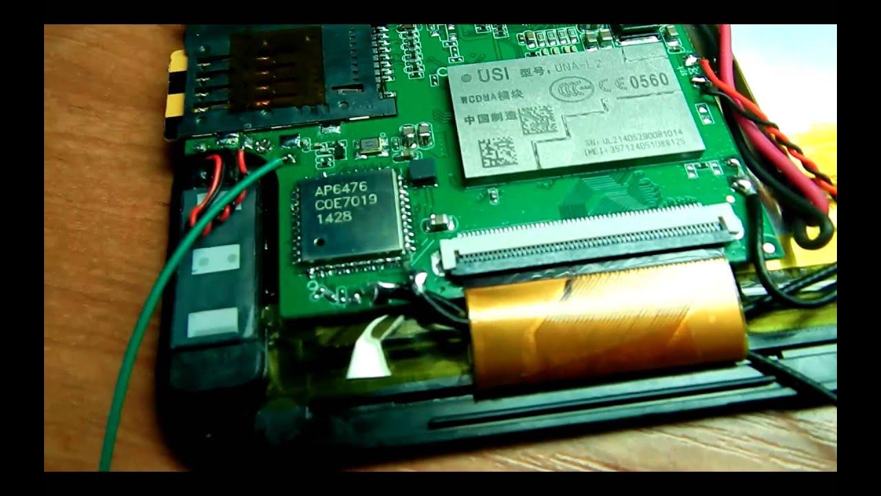 Ремонт матрицы планшета пипо несвоевременный возврат телефона из ремонта - ремонт в Москве