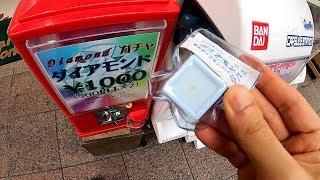 1000 Yen Real Diamond Gacha Jewel Capsule Toy Machine