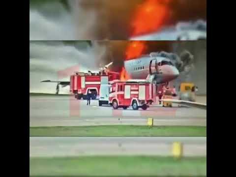 Полное видео трагедии в Шереметьево 5 Мая 2019 года