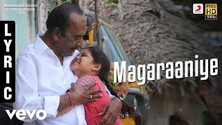 Pon Manickavel - Magaraaniye Lyric | Prabhu Deva, Nivetha Pethuraj | D. Imman