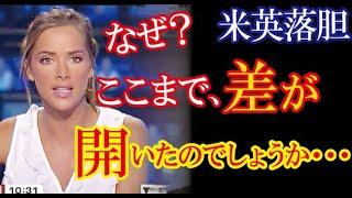 圧倒的進化を続ける日本のある産業との差に米英から悲嘆の声!→「日本は資源のない国なのに・・・」(すごいぞJAPAN!) thumbnail