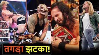 Seth 2X Universal Champion! Edge RETURNS! Goldberg Spears - WWE SummerSlam 2019 Highlights
