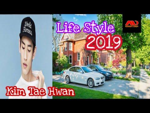 Kim Tae Hwan ( My Amazing Boy Friend. Actor) Life Style, Net Worth, Girlfriend, Facts, Biography,