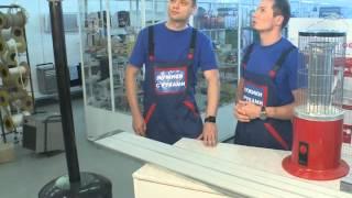видео Как выбрать инфракрасный обогреватель