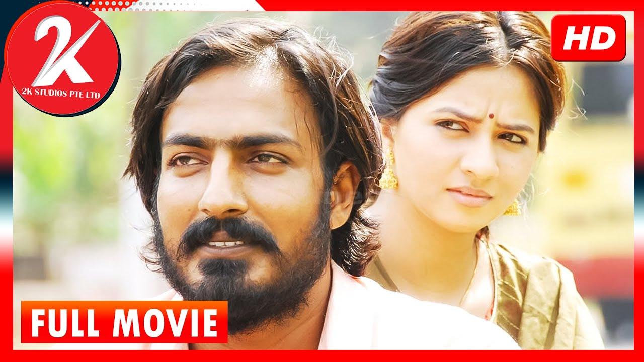 Download Tha   Tamil   Full Movie   Harish Uthaman   Nisha
