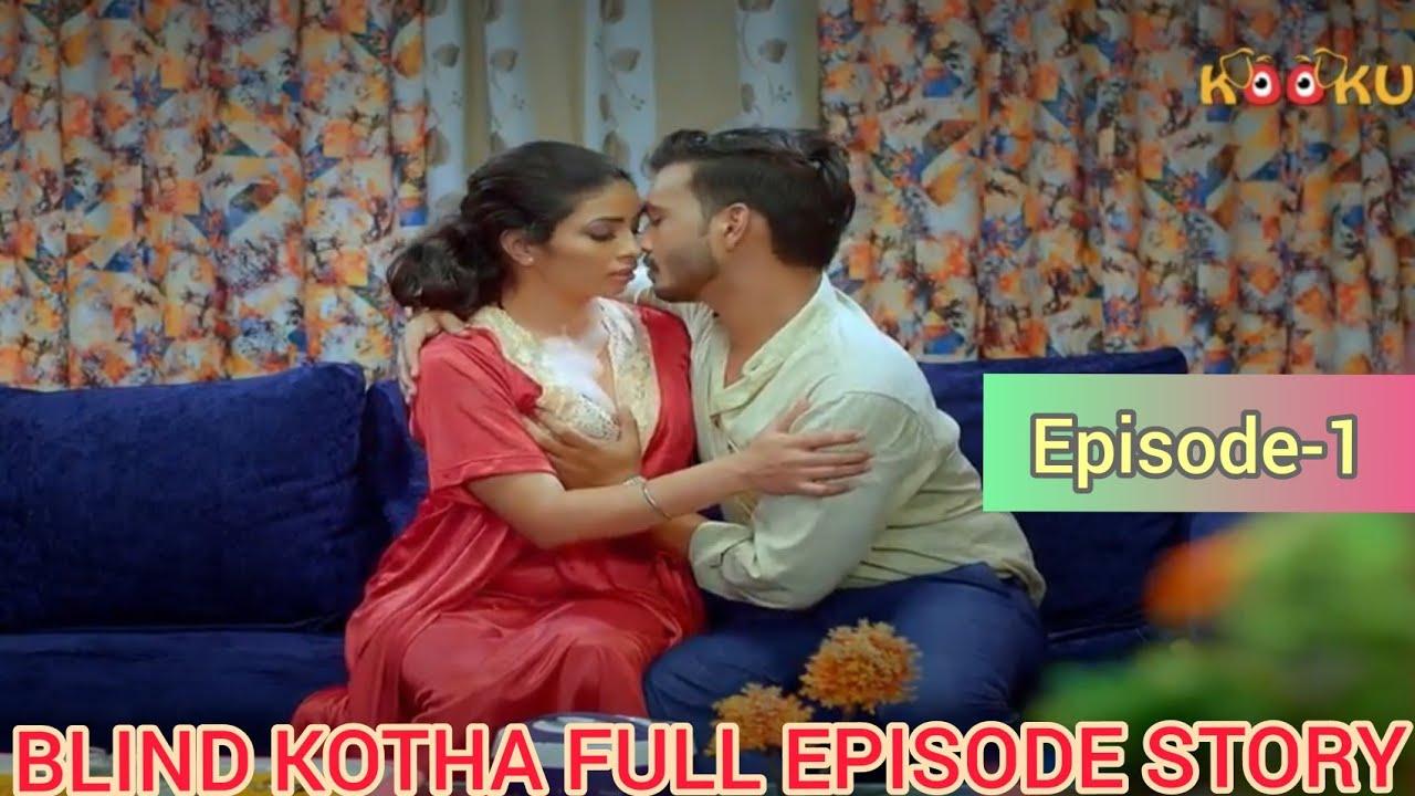 Download Blind Kotha Full Web Series Episode 1 | Full Story Explain| Kooku