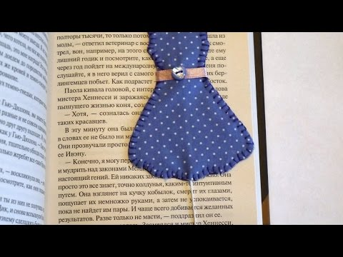 How To Make a Beautiful DIY Bookmark - DIY Crafts Tutorial - Guidecentral