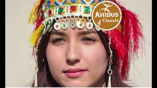 Download lagu Ahidous Ait Rahou 2019 wa Addud awa جديد احيدوس مغني